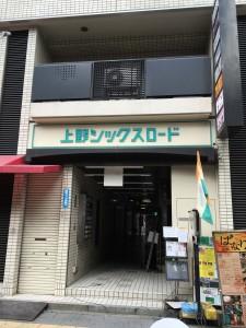 写真 2016-04-17 8 28 53